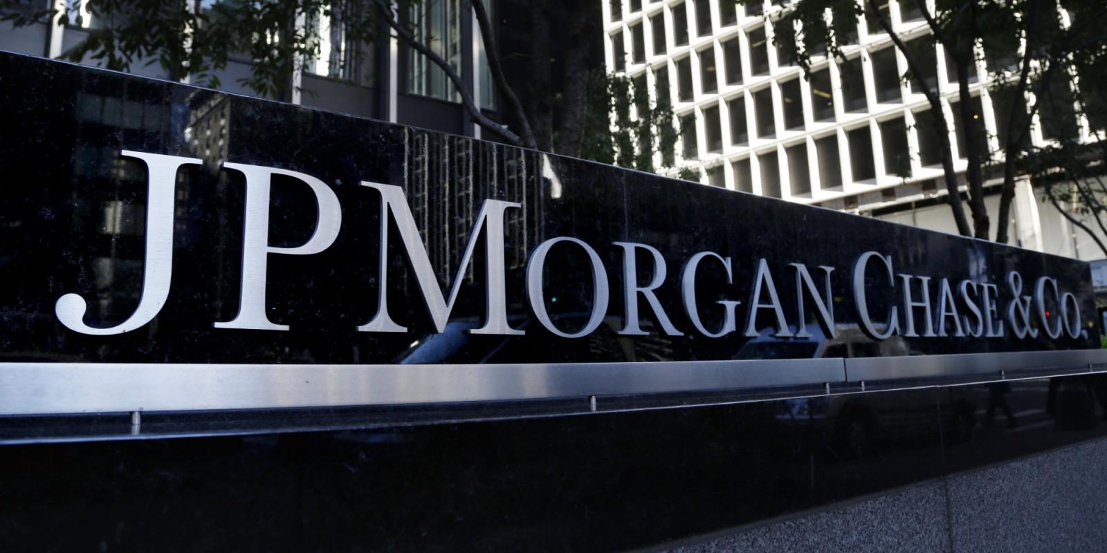 JP Morgan Chase & Co превзошла оценки Уолл-стрит по прибыли во втором квартале