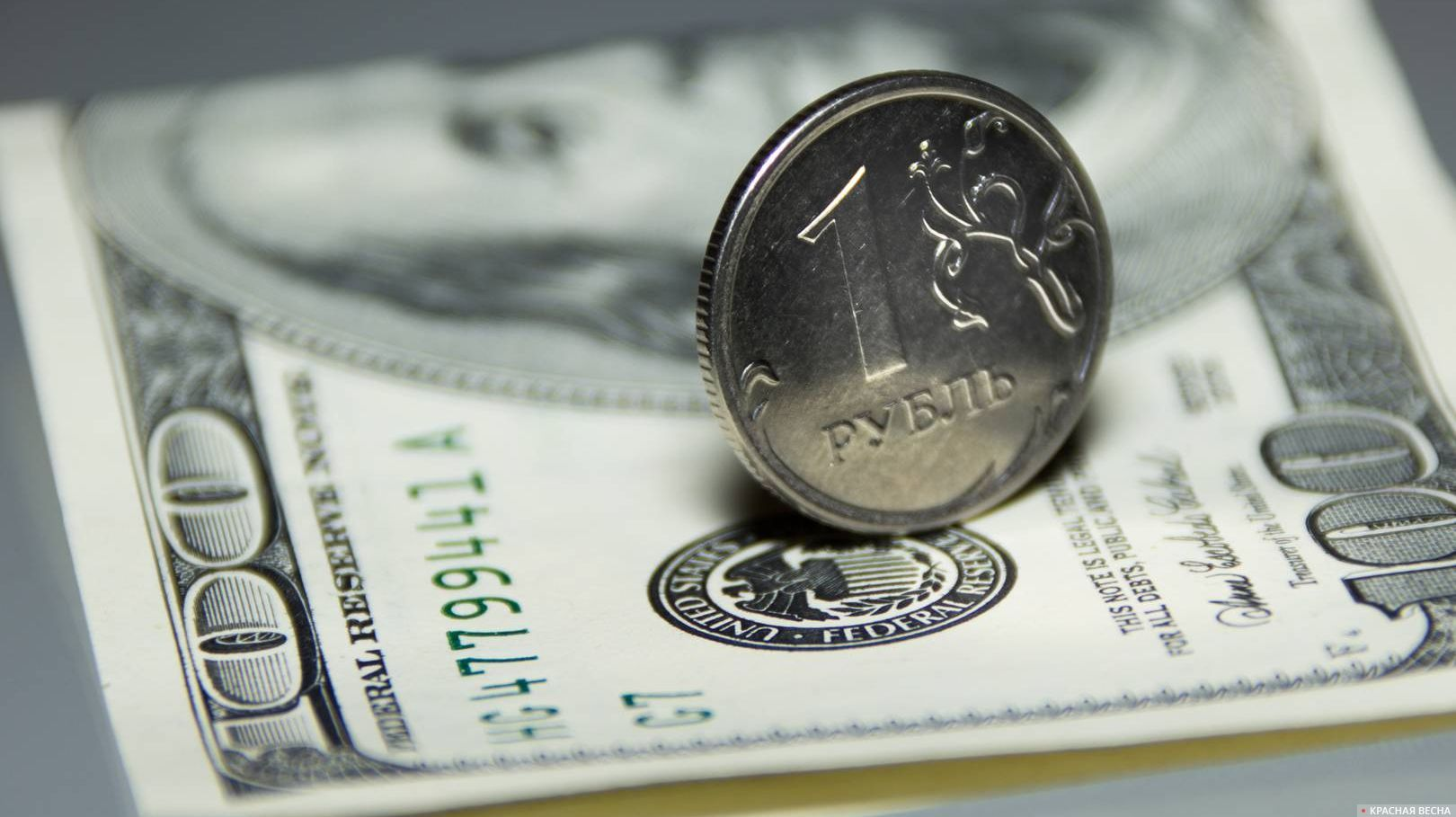 Слабый доллар: почему его не заменит в качестве глобальной резервной валюты