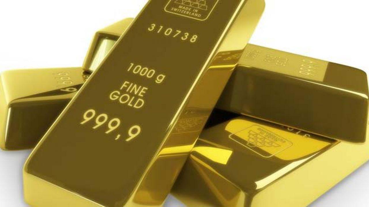 Цены на золото падают, поскольку надежды на вакцину от коронавируса повышают предрасположенность к риску