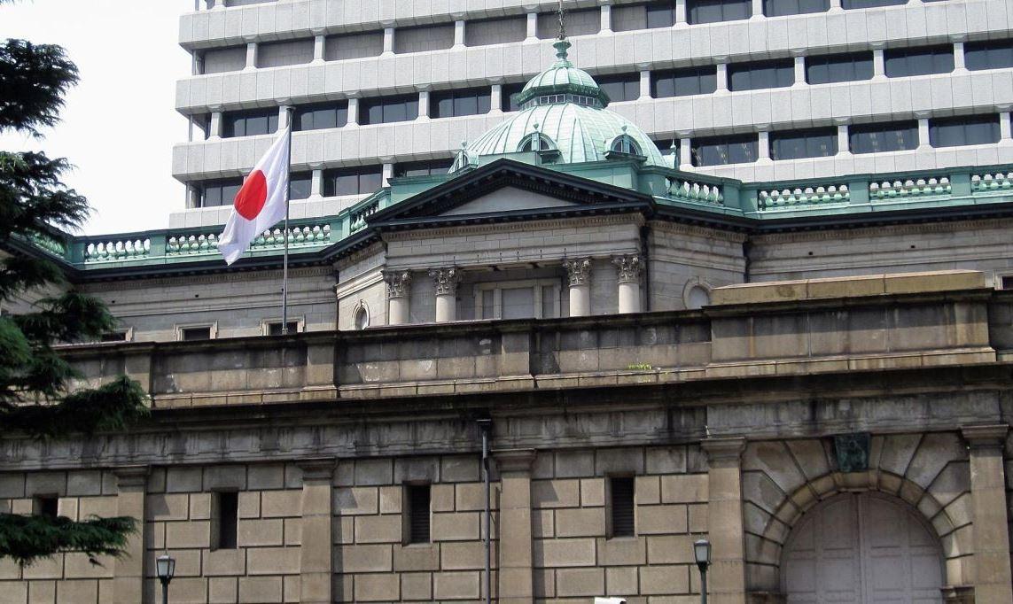 Банк Японии урезает перспективы роста и цен, сохраняет политику стабильной