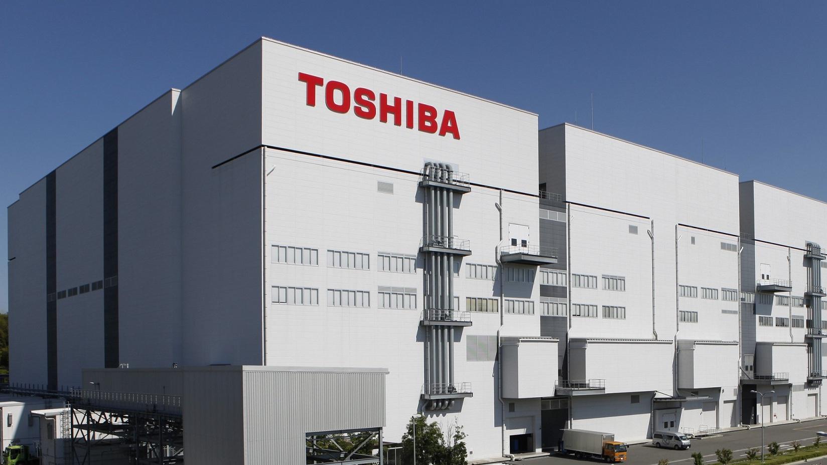 Прибыль Toshiba во втором квартале снизилась на 64% из-за пандемии, что ниже оценок