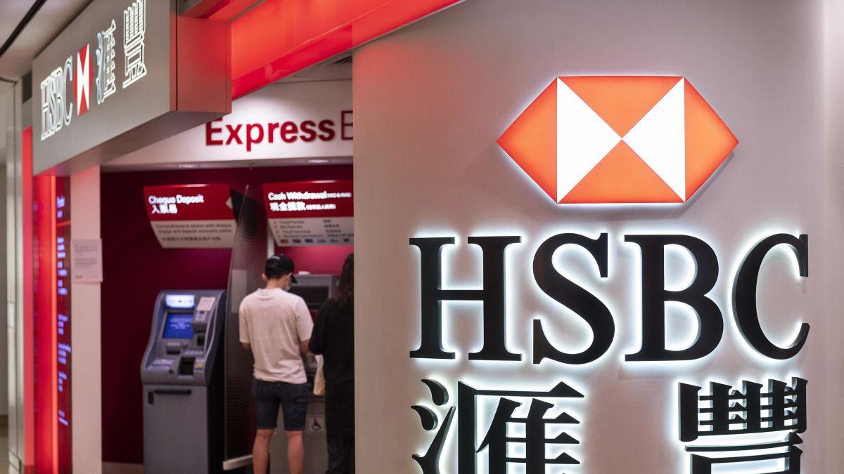 HSBC ускоряет план реструктуризации на фоне падения прибыли в третьем квартале на 35%
